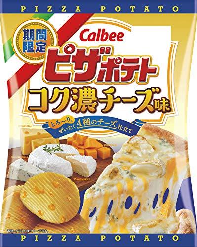 カルビー ピザポテト コク濃チーズ味 60g×12袋