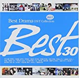 Best Drama OST Collection Vol.2 - Best 30 (2CD)(韓国盤)