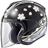 アライ (ARAI) ジェットタイプヘルメット VZ-RAM (VZ-ラム) サクラ (SAKURA) 黒 57-58cm VZ-RAM_SAKURA_BK57