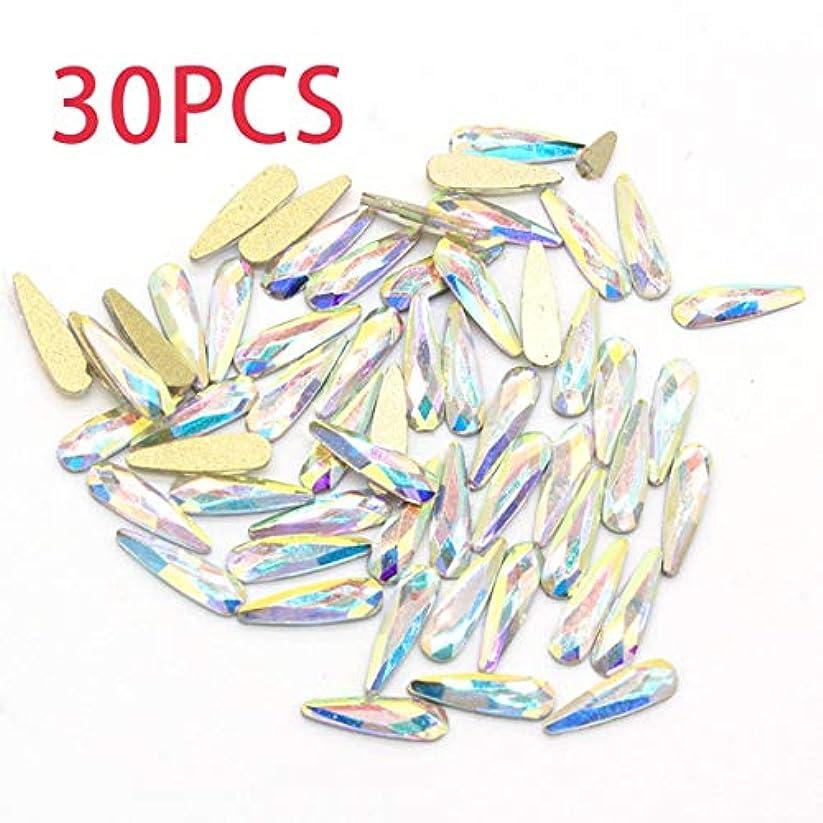 着陸聴衆南Birdlanternネイルクリスタル宝石用釘3Dネイルアートの装飾フラットバックドロップガラスストラスストーンジュエリーABダイヤモンドDIY