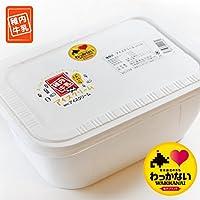 活彩 北海道 稚内牛乳 牧場 アイスクリーム ばにら 業務用 2000ml 稚内 ブランド