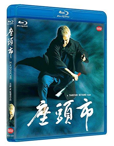 座頭市 [Blu-ray]