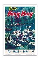 香港へ行こう - 香港湾に浮かぶ中国の小船 - BOAC (英国海外航空)でそこへ飛ぶ - ビンテージな航空会社のポスター c.1950s - アートポスター - 31cm x 46cm