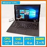 中古ノートパソコン 東芝 dynabook R82 P PR82PEGDC47AD31 Core M 5Y31 900MHz 4GB SSD128GB Win10 Bluetooth タッチパネル カメラ HDM..