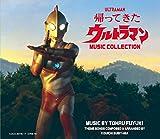 CD3枚組「帰ってきたウルトラマン MUSIC COLLECTION」27日発売
