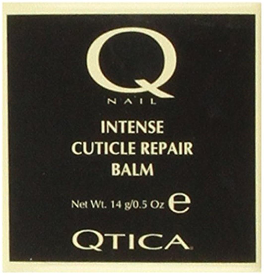 監督する固執批判的QTICAキューティクルリペアバーム14g