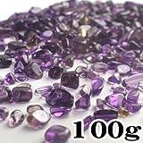 アメジスト さざれ石100g 紫水晶 ラベンダーアメジスト 天然石 浄化用 開運 恋愛運 結婚運