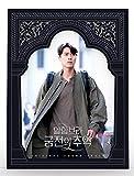 アルハンブラ宮殿の思い出 OST GAME Ver. (韓国盤)