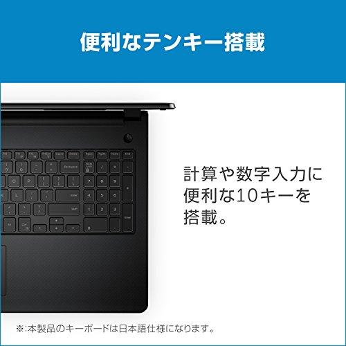 Dell ノートパソコン Inspiron 15 Celeronモデル 3552 17Q31/Windows10/15.6インチ/4GB/500GB