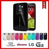 【2点セット】 LG G2 MERCURY GOOSPERY FOCUS BUMPER CASE 【商品動画 URL あり】デザイン カバー ケース 手帳 ダイアリー 高級 ワンセグ対応 ワンセグアンテナ対応 ( docomo LG G2 L-01F / LG G2 F320 / LG G2 D802 / LG G2 II 2013年 2014年 冬春 モデル 対応 ) エルジー ジーツー ケース NTT ドコモ UV GLASS コーティング カバー フォーカス バンパー シリコン ソフト ケース 衝撃保護 ジャケット android Soft Hard Cover Case + 【Luxury Pastel Black ( 黒 黒色 ブラックク )】1312022