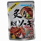 オキハム 炙り軟骨ソーキ 沖縄県産 160g