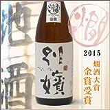 鯉川 純米酒 別嬪 1800ml 【山形県 鯉川酒造】こいかわ べっぴん 一升瓶