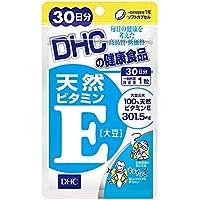 DHC 天然ビタミンE[大豆] 30日分