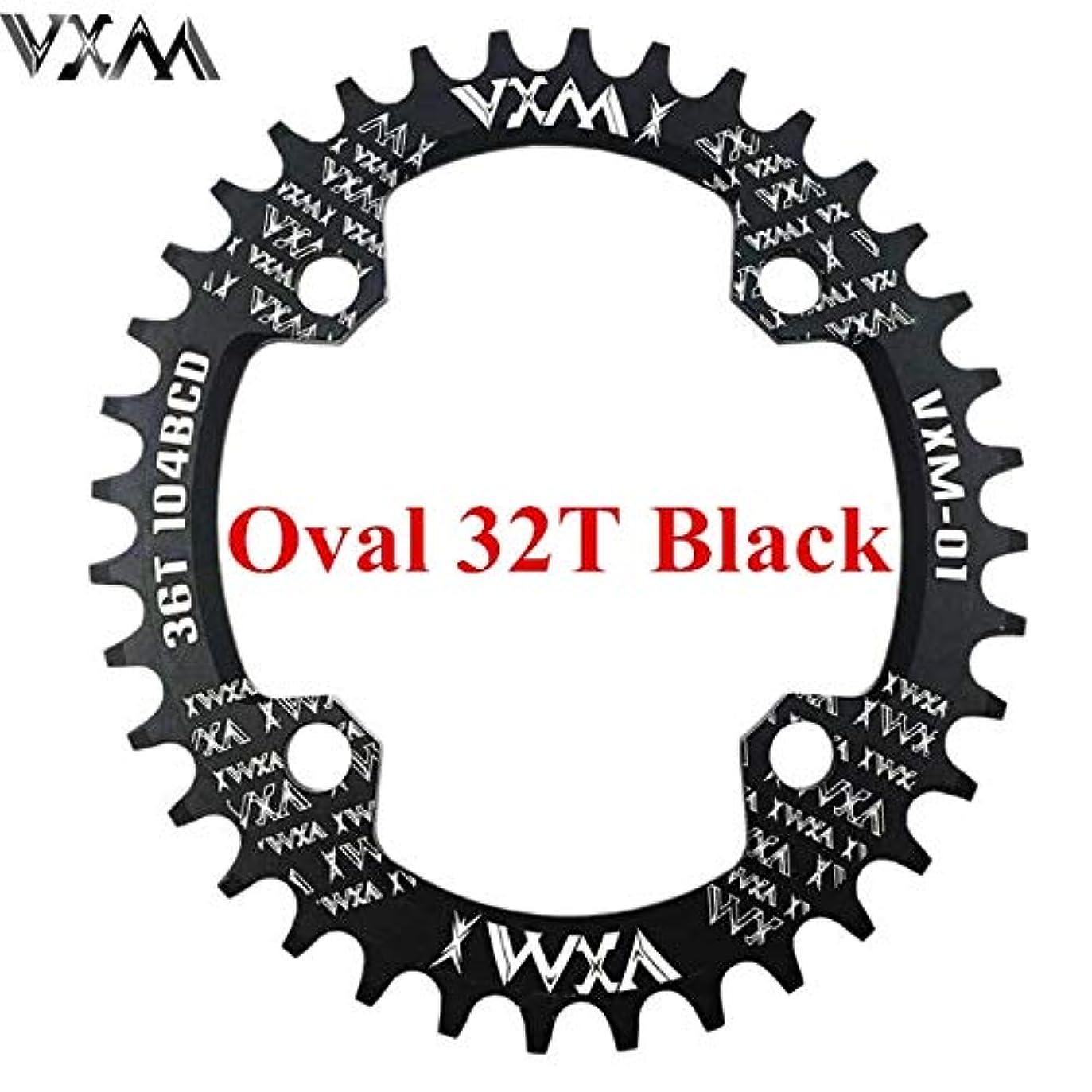 チューインガム行列認めるPropenary - 自転車104BCDクランクオーバルラウンド30T 32T 34T 36T 38T 40T 42T 44T 46T 48T 50T 52TチェーンホイールXT狭い広い自転車チェーンリング[オーバル32T...
