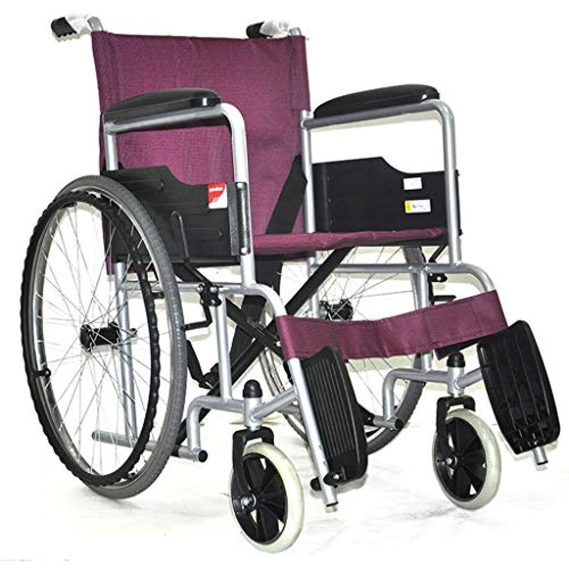 行き当たりばったり曲げる違反する車椅子トロリー折りたたみライトポータブル、高齢者障害者屋外旅行車椅子