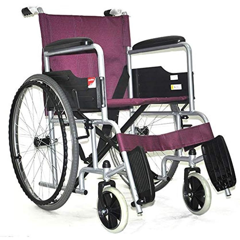 多くの危険がある状況休暇セント車椅子トロリー折りたたみライトポータブル、高齢者障害者屋外旅行車椅子