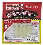 スミス(SMITH LTD) ワーム スクリューテールグラブ 1.5インチ ソルティー GF804S
