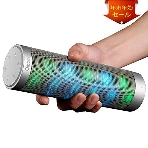 Oittm ワイヤレススピーカー LEDライト搭載 Bluetooth4.0 ポータブルスピーカー 音楽再生 マイク搭載通話可能 スマートフォン対応 (シルバー)