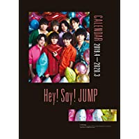 Hey! Say! JUMP カレンダー 2019.4-2020.3(ジャニーズ事務所公認)