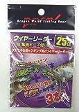 ドラゴン (DRAGON) ワイヤーリーダー 集魚ビーズ付き [25cm] / 太刀魚用仕掛