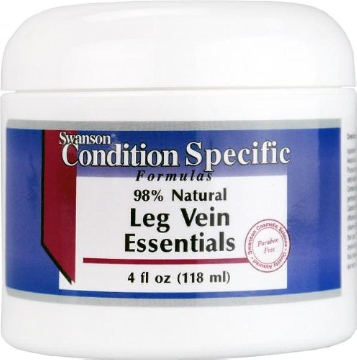第四診断する不可能なSwanson 98%ナチュラル?レッグベインエッセンシャル LegVein Essentials Cream 118ml 【海外直送品】