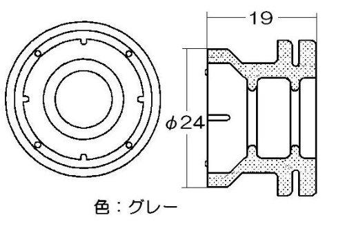 リンナイ ガス炊飯器専用部品 内ぶた取付パッキン 580-585-000