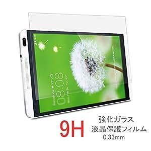 【MOKO】docomo dtab d-01g専用強化ガラスフィルム 0.33mm 硬度9H (docomo dtab d-01g, ガラス製フィルム)