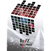 Da-iCE LIVE TOUR 2017 -NEXT PHASE-2018