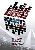 Da-iCE LIVE TOUR 2017 -NEXT PHASE- [DVD]/