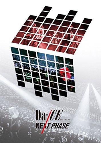 【Into You/Da-iCE】アリアナのカバーで色気あるMVに挑戦♡『NEXT PHASE』収録の画像