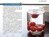 「食べられる」科学実験セレクション 身近な料理の色が変わる? たった1分でアイスができる? (サイエンス・アイ新書) 画像