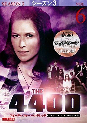 THE 4400 フォーティ・フォー・ハンドレッド シーズン3 Vol.6