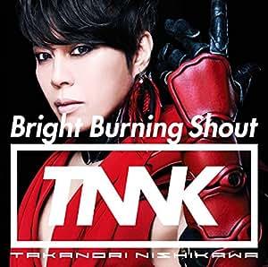 Bright Burning Shout(初回生産限定盤)(DVD付)