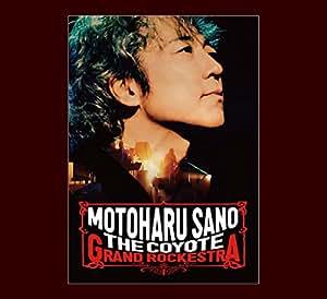 佐野元春 & THE COYOTE GRAND ROCKESTRA - 35TH.ANNIVERSARY TOUR FINAL (初回限定デラックス盤)(CD付)[Blu-ray]
