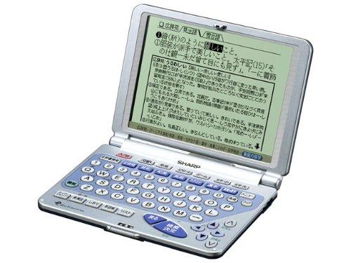 シャープ PW-9500 ためしてガッテン・家庭の医学搭載・英英・和英・英和・広辞苑電子辞書 SHARP