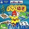 GameLand ババ抜き ~お馴染みカードゲーム~ Pケースサイズ