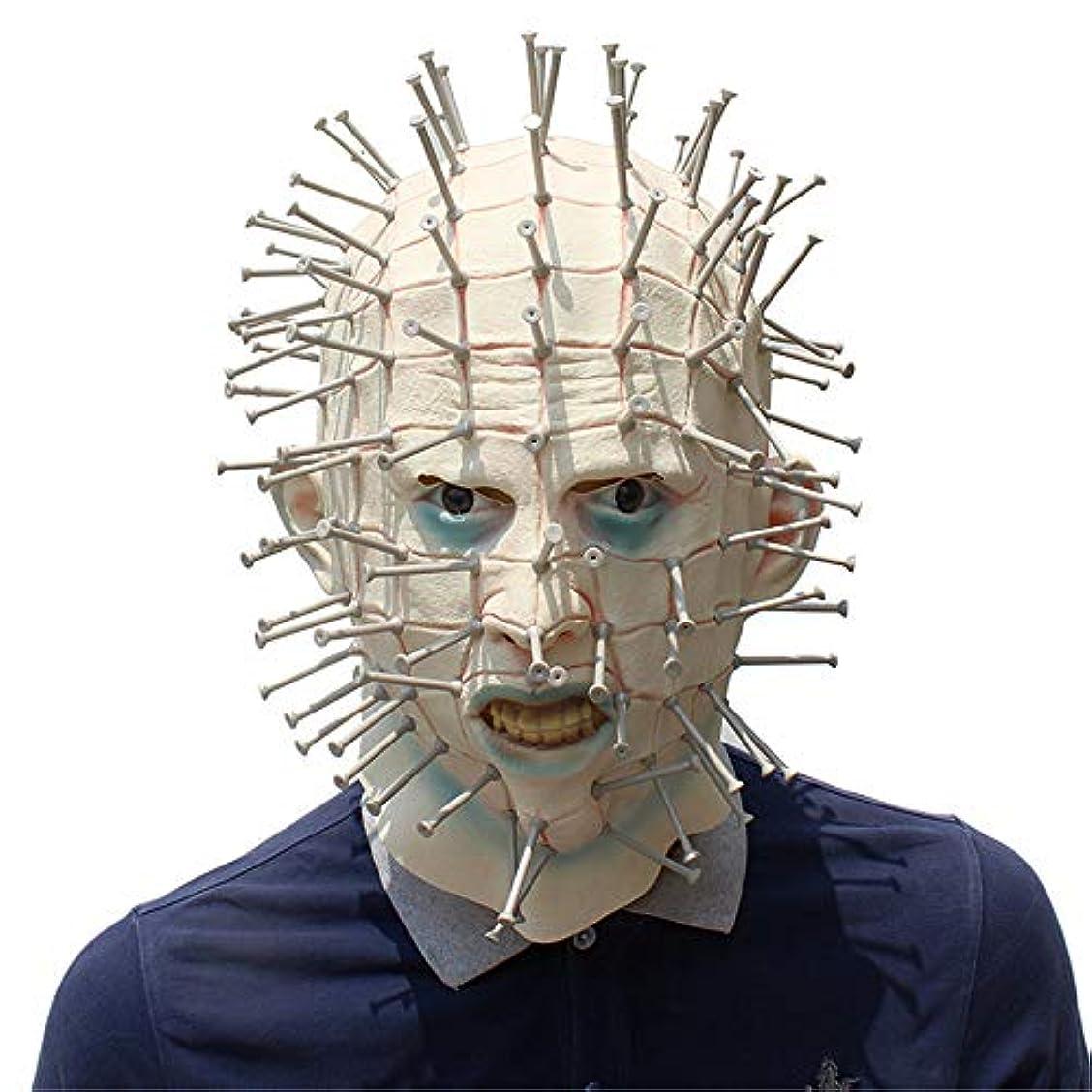 ループ蚊立方体テロリストゴーストチェイスマスクハロウィンクリエイティブヘッドギアネイルマスクヘッドギア