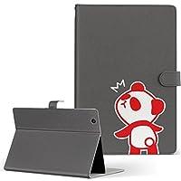 igcase iPad mini 4 mini 5 用 Apple アップル iPad アイパッド iPadmini4 タブレット 手帳型 タブレットケース タブレットカバー カバー レザー ケース 手帳タイプ フリップ ダイアリー 二つ折り 直接貼り付けタイプ 007010 ラブリー ユニーク パンダ キャラクター