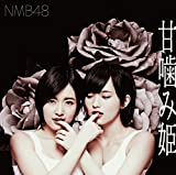 儚い物語/Team N