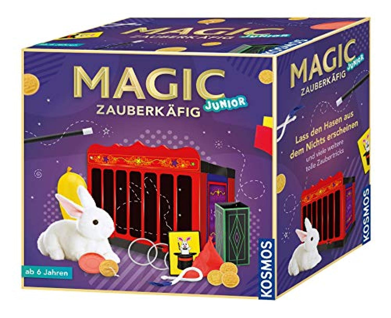 MAGIC - Zauberkäfig