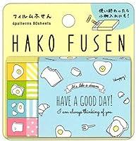 HAKO FUSEN / 箱入り フィルムふせん (08376_HAVE A GOOD DAY)