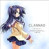 ドラマCD CLANNAD-クラナド-Vol.2 一ノ瀬ことみ
