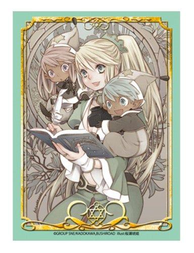 ブシロードビジュアルスリーブコレクションVol.9 モンスター・コレクションTCG 『双子の妖精クッキー&チョコ』
