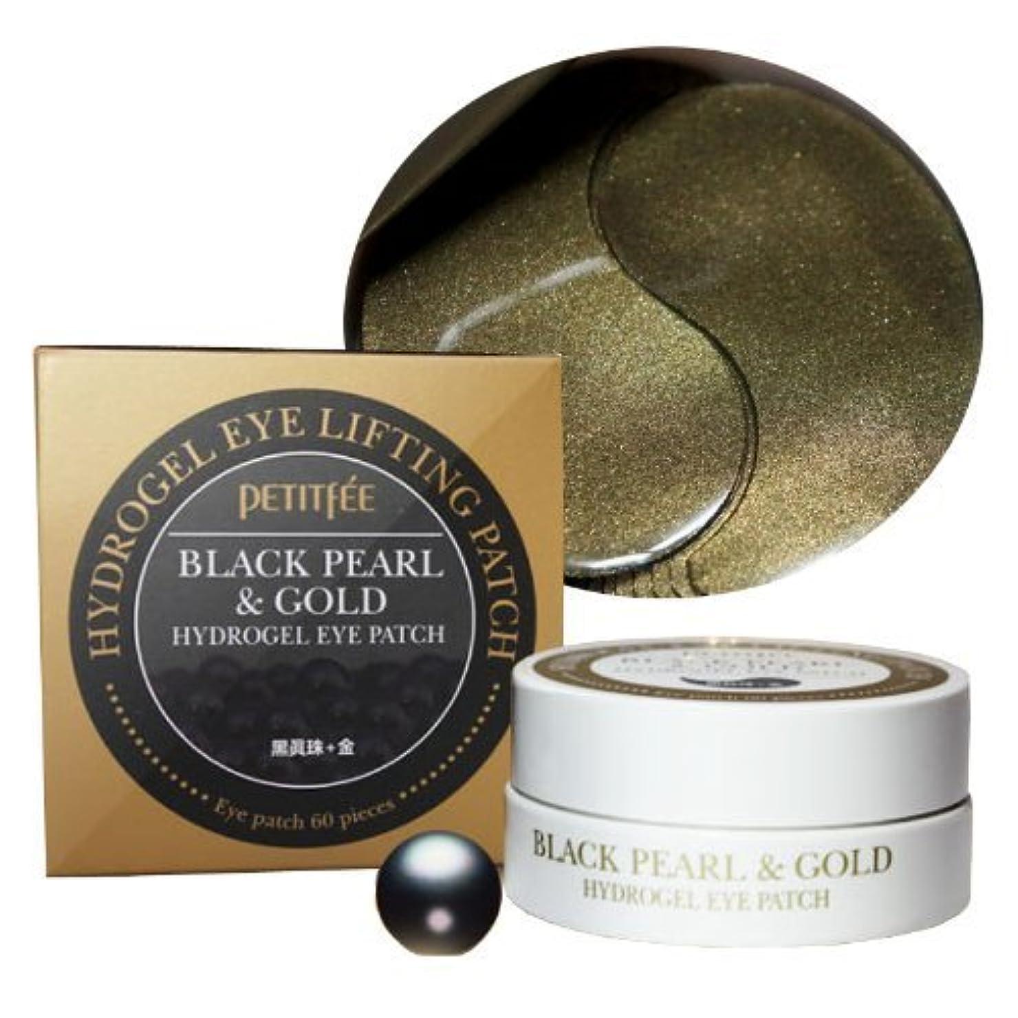 虎グローバル考え*Petitfee* Blackpearl&gold Hydrogel Eyepatch. Eye Patch60ea