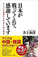 井上和彦 (著)(129)新品: ¥ 1,404ポイント:43pt (3%)82点の新品/中古品を見る:¥ 196より