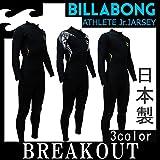ビラボン ウエットスーツ バックジップ 3mmフルスーツ 2017 BILLABONG 春夏用 メンズウェットスーツ AH018-008 ML GREEN
