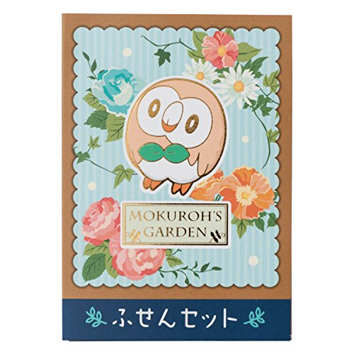 ポケモンセンターオリジナル ふせんセット MOKUROH'S GARDENの詳細を見る