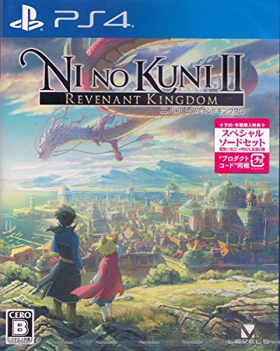 PS4 二ノ国II レヴァナントキングダム 【初回生産特典】...