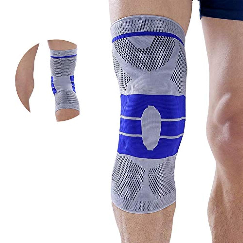 壊れたサッカーオリエントオープン膝サポート - 関節炎、関節痛、半月板痛、回復、ジム、スポーツ、バスケットボール、ランニング、スキー - クラス1医療機器