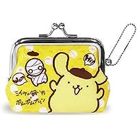 ポムポムプリン 財布 がま口 ミイラの飼い方 イエロー RM-4852